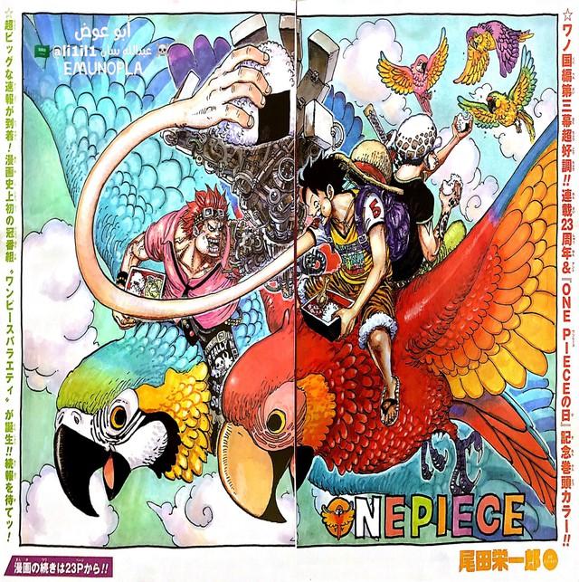 Những hình ảnh ấn tượng nhất trong One Piece chapter 985, Luffy và Yamato bắt đầu hành động - Ảnh 2.