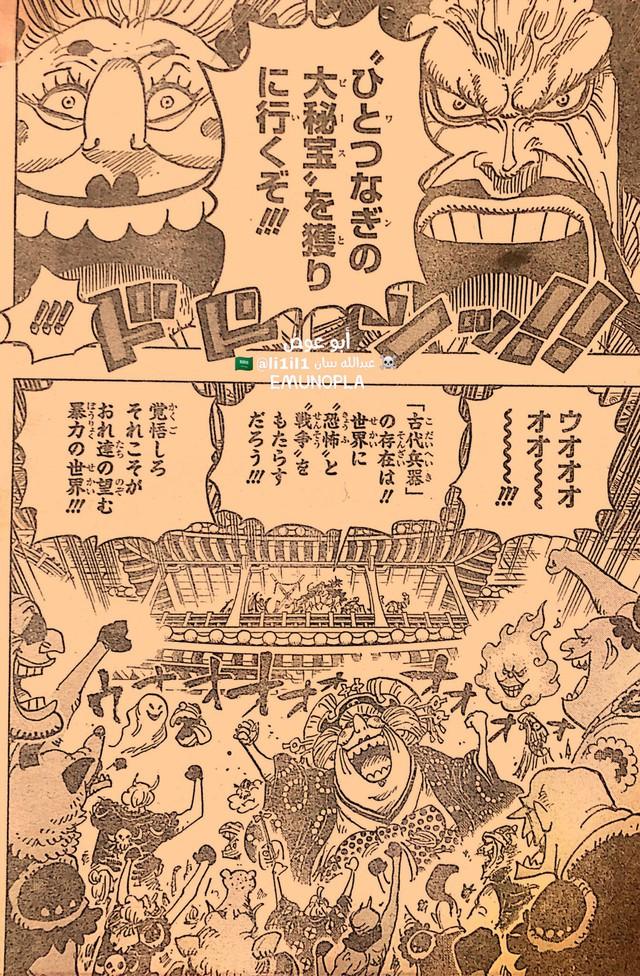 Những hình ảnh ấn tượng nhất trong One Piece chapter 985, Luffy và Yamato bắt đầu hành động - Ảnh 4.