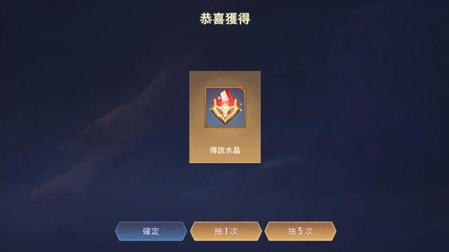 Liên Quân Mobile: Game thủ VIP bức xúc vì không thể sử dụng Đá Quý như người bình thường - Ảnh 1.