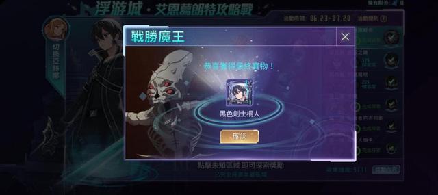 Liên Quân Mobile: Game thủ VIP bức xúc vì không thể sử dụng Đá Quý như người bình thường - Ảnh 5.