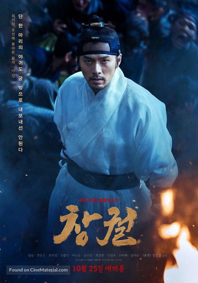 Cày 5 phim zombie Hàn để sẵn sàng tinh thần đu Peninsula: Hot nhất vẫn là tiền truyện bom tấn Train To Busan - Ảnh 4.