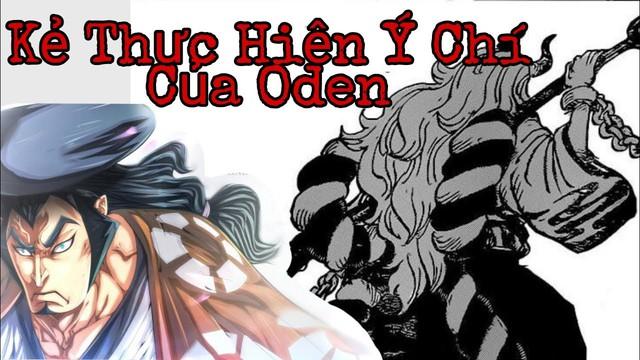 One Piece: Không phải ai khác, chính Yamato sẽ là thành viên thứ 11 của băng hải tặc Mũ Rơm? - Ảnh 3.