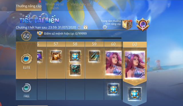 Liên Quân Mobile: Garena tặng item giá trị cả triệu đồng nhưng game thủ vẫn than vãn, nguyên nhân do dâu? - Ảnh 3.