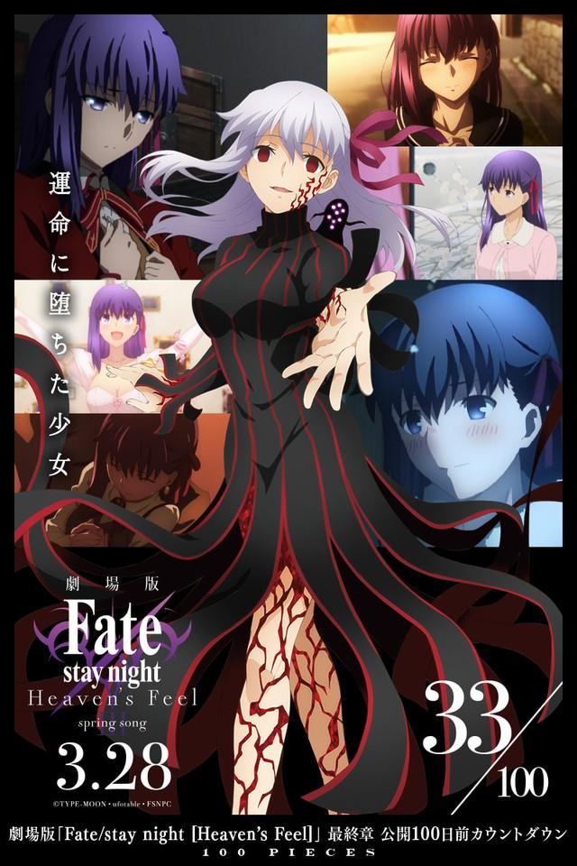 Kimetsu No Yaiba và những movie được fan anime/manga hóng từng ngày ra mắt - Ảnh 1.