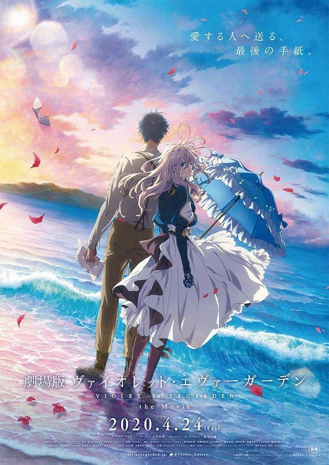 Kimetsu No Yaiba và những movie được fan anime/manga hóng từng ngày ra mắt - Ảnh 2.