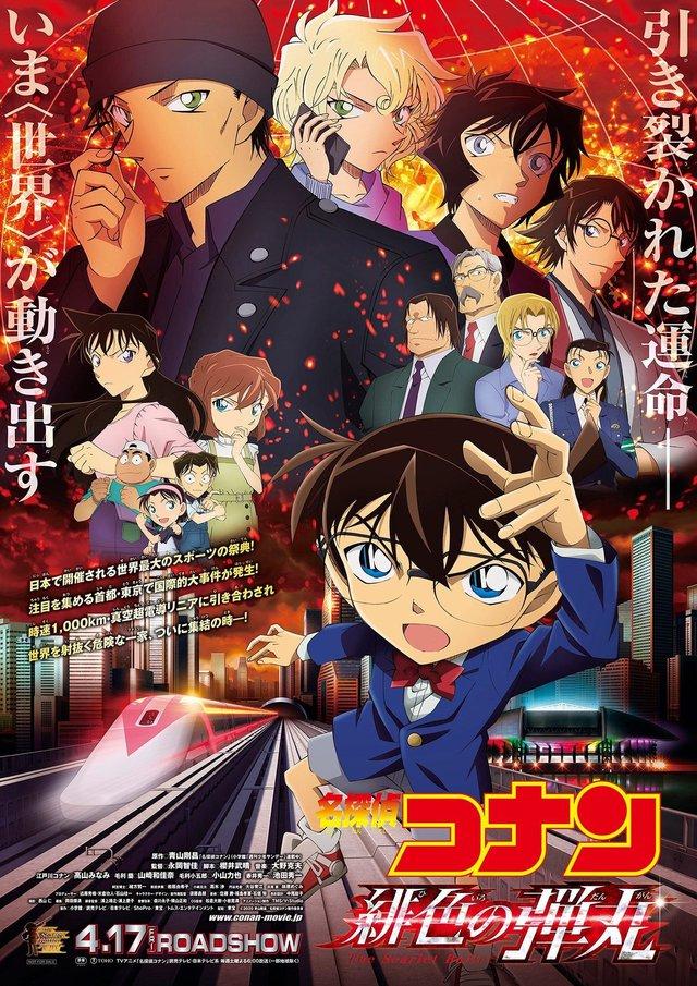 Kimetsu No Yaiba và những movie được fan anime/manga hóng từng ngày ra mắt - Ảnh 7.