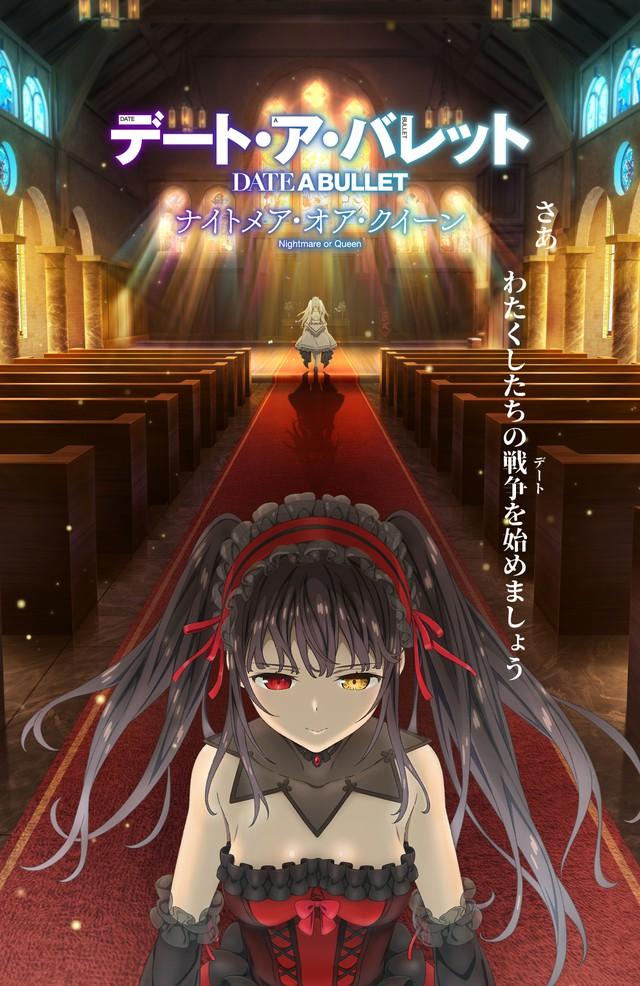 Kimetsu No Yaiba và những movie được fan anime/manga hóng từng ngày ra mắt - Ảnh 9.