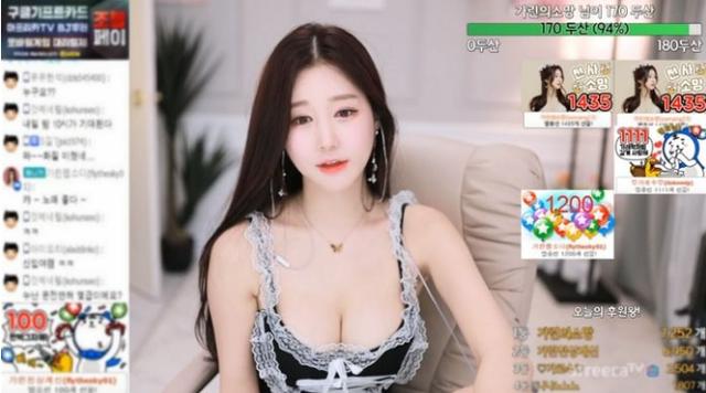Tự tay tắt bật phần mềm chỉnh sửa ảnh ngay trên sóng, nữ streamer xinh đẹp khiến fan ngạc nhiên không thôi - Ảnh 5.