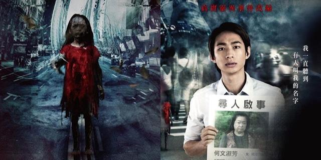 Váy Đỏ Đẫm Máu - Truyền thuyết đô thị Đài Loan về hồn ma váy đỏ khiến người người ám ảnh - Ảnh 6.
