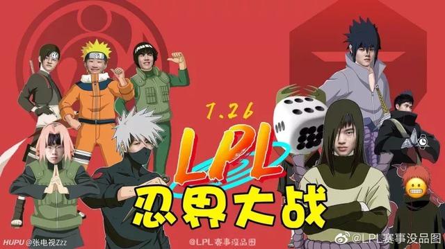LMHT: Cục diện LPL bỗng được hô biến thành đại chiến Nhẫn giả với loạt hình chế ăn theo Naruto - Ảnh 1.