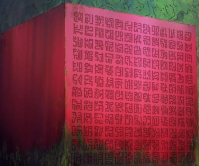 Khám phá bí mật One Piece, phiến đá đỏ Poneglyph cuối cùng rốt cục nằm ở đâu? - Ảnh 1.