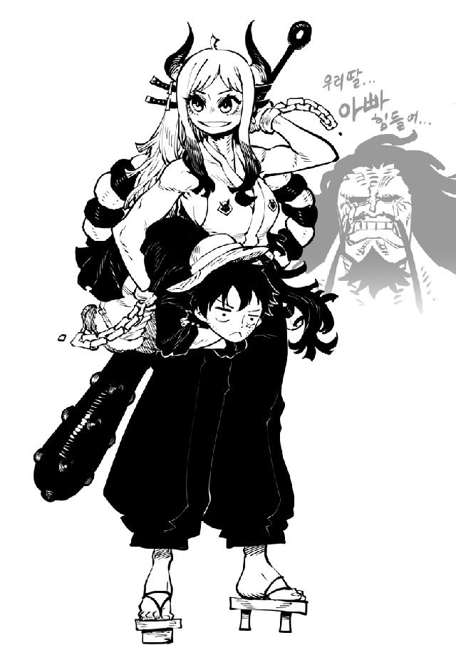 One Piece: Ngẩn ngơ ngắm nhan sắc con gái Kaido, xinh đẹp, dễ thương khiến ai cũng say đắm - Ảnh 11.