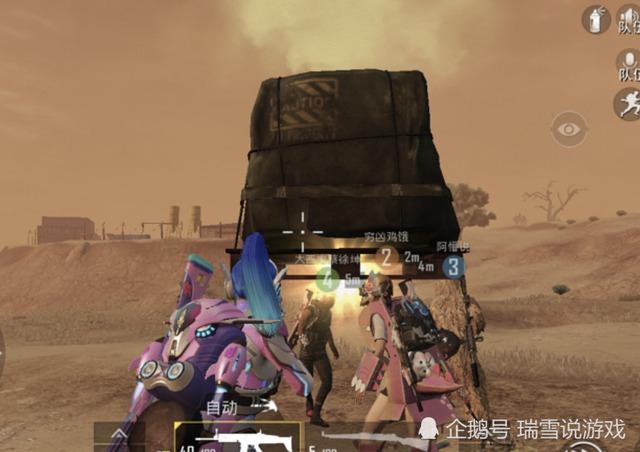 Chĩa súng lên trời gọi thính, game thủ nhận về thứ mà cả đời người có lẽ chỉ gặp được đúng một lần để rồi khóc hận - Ảnh 3.