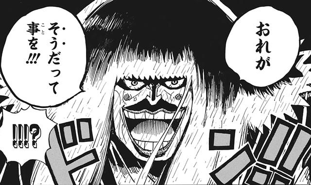 Spoiler One Piece chap 986: Cửu Hồng Bao tấn công hội đồng Kaido, Yamato bật khóc - Ảnh 2.