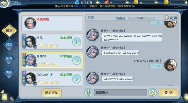 Để avatar 18+ mướt mát, nữ game thủ được đại gia Trung Quốc tuyên bố bao nuôi nhưng nhận xét về trai Việt của cô mới là điều gây sốc - Ảnh 9.