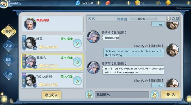 Để avatar 18+ mướt mát, nữ game thủ được đại gia Trung Quốc tuyên bố bao nuôi nhưng nhận xét về trai Việt của cô mới là điều gây sốc - Ảnh 8.