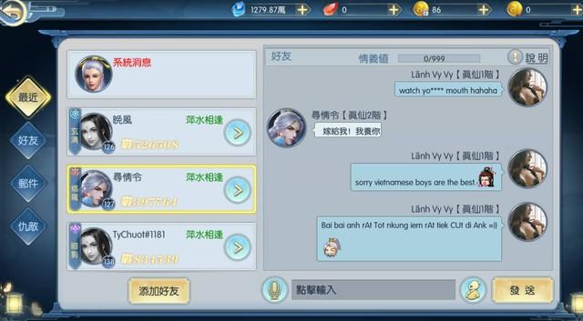 Để avatar 18+ mướt mát, nữ game thủ được đại gia Trung Quốc tuyên bố bao nuôi nhưng nhận xét về trai Việt của cô mới là điều gây sốc - Ảnh 11.