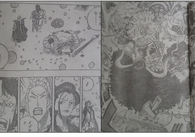 One Piece chapter 986: Các gia thần của chúa công Oden tập hợp, tiêu diệt Kanjuro, tấn công thẳng mặt Kaido - Ảnh 1.