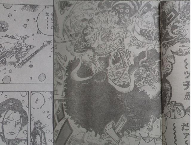 One Piece Chap 986: Nhờ haki quan sát cấp cao, việc Cửu Hồng Bao tấn công Kaido đã được Luffy thấy từ trước? - Ảnh 4.