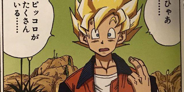 Dragon Ball: Top 8 bộ đồ đẹp nhất mà chúng ta sẽ không được thấy lại - Ảnh 6.