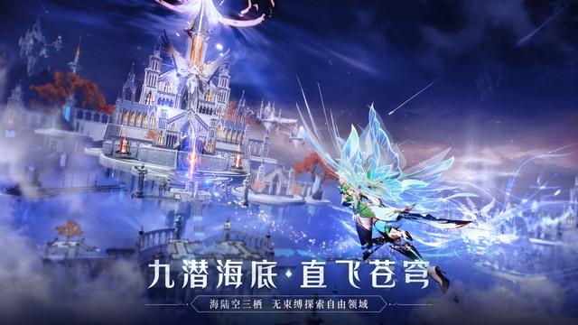 Nóng! MU 2 Mobile chính thức được Tencent phát hành, được xây dựng trên nền tảng Unreal Engine 4 cực đẹp - Ảnh 3.