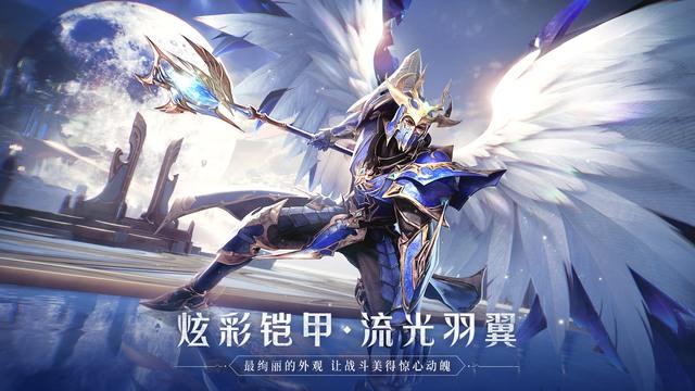 Nóng! MU 2 Mobile chính thức được Tencent phát hành, được xây dựng trên nền tảng Unreal Engine 4 cực đẹp - Ảnh 1.