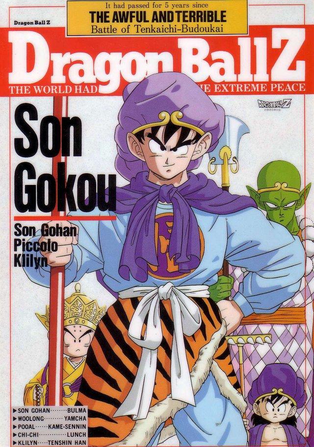 Tuổi của Vegeta và top những điều có thể bạn chưa biết về Dragon Ball (P.2) - Ảnh 1.