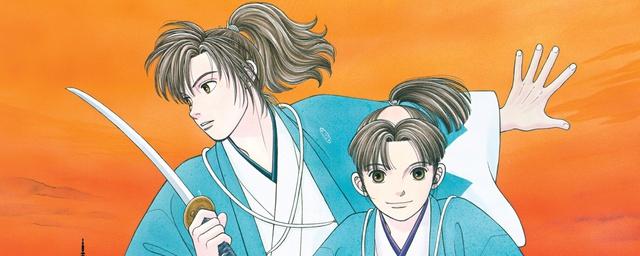 Manga kết thúc nửa đầu năm 2020: Người được khen, kẻ bị ném đá tơi tả vì cái kết (P2) - Ảnh 1.