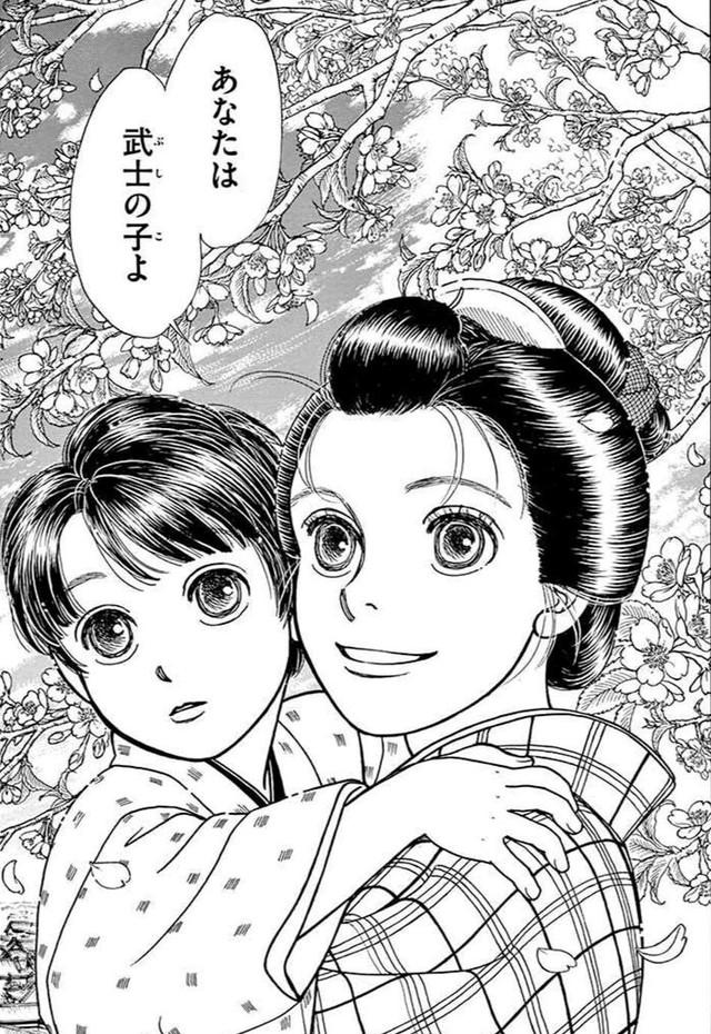 Manga kết thúc nửa đầu năm 2020: Người được khen, kẻ bị ném đá tơi tả vì cái kết (P2) - Ảnh 3.