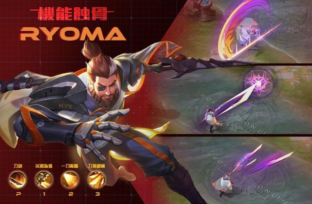 Liên Quân Mobile: Garena show chất lượng skin SSM mùa 20, game thủ ngỡ Điêu Thuyền là Natalya - Ảnh 2.