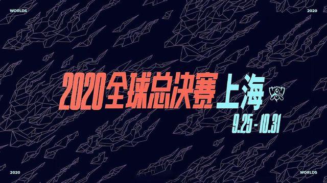 LMHT: Chung kết thế giới 2020 sẽ khởi tranh cuối tháng 9 và thi đấu không có khán giả - Ảnh 1.