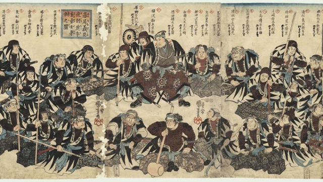 47 Lãng Khách: Cuộc hành trình trả thù cho chủ nhân của những võ sĩ Samurai Nhật Bản - Ảnh 4.