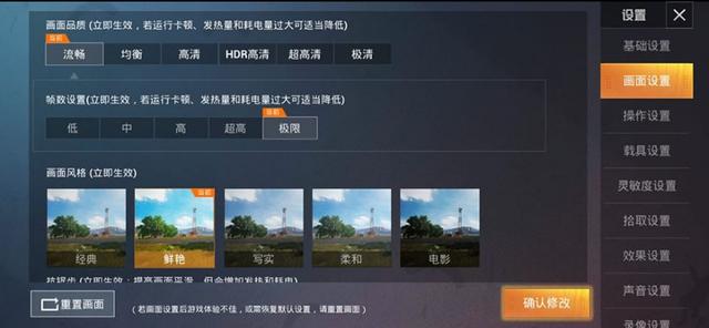 Game thủ show đồ họa đỉnh cao của Game for Peace, tranh thủ chê khéo Lửa Chùa - Ảnh 2.
