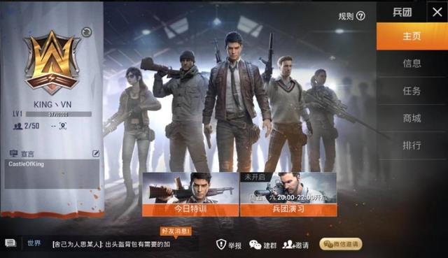 Game thủ show đồ họa đỉnh cao của Game for Peace, tranh thủ chê khéo Lửa Chùa - Ảnh 1.