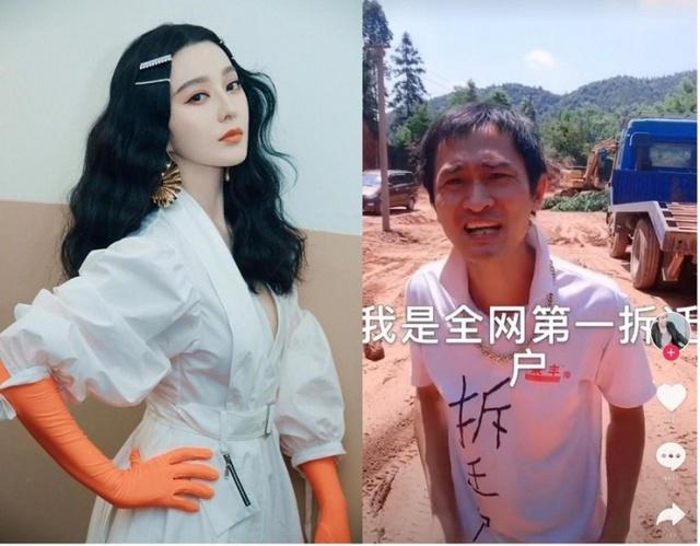 Lên livestream khoe có 66 tỷ đồng, người đàn ông tự tin cầu hôn Phạm Băng Băng, thậm chí còn hứa bao nuôi luôn mỹ nhân Hoa ngữ - Ảnh 2.
