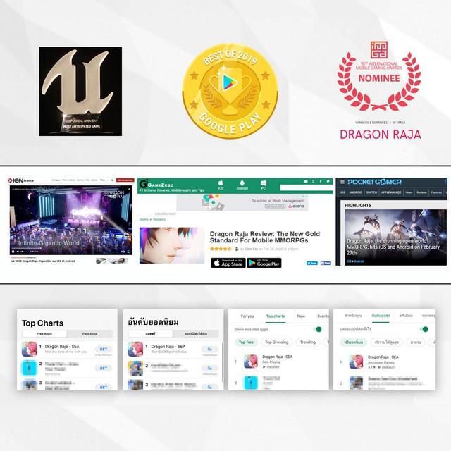 Dragon Raja - Game thế giới mở đa sắc màu cực HOT đã chính thức mở cửa Fanpage tại Việt Nam - Ảnh 2.