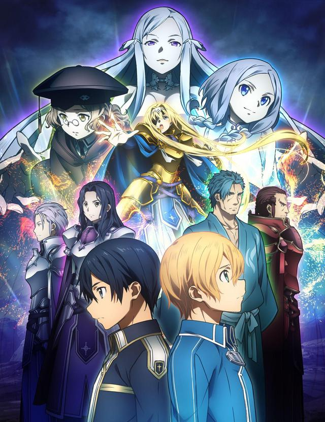 Alicization là một arc rất hấp dẫn của Sword Art Online