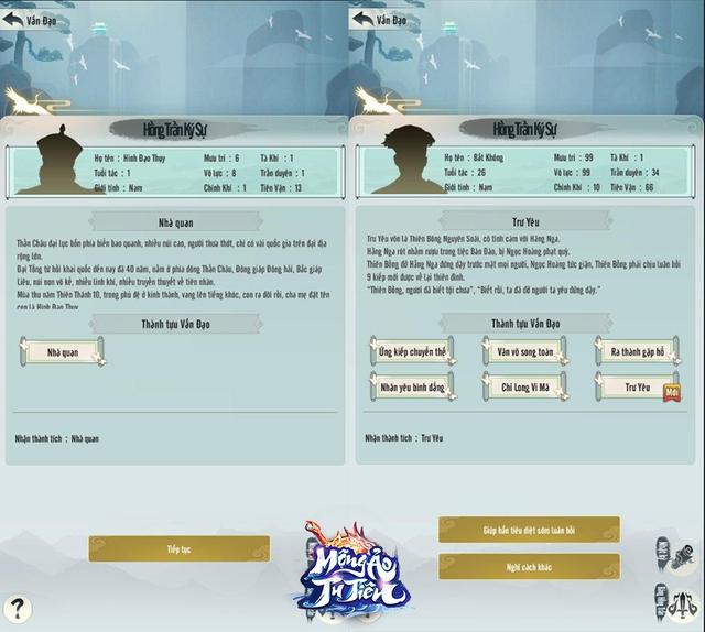 Mộng Ảo Tu Tiên cập nhật phiên bản mới, 3 hoạt động cực HOT sẽ ra mắt sáng ngày mai 19/8 - Ảnh 5.