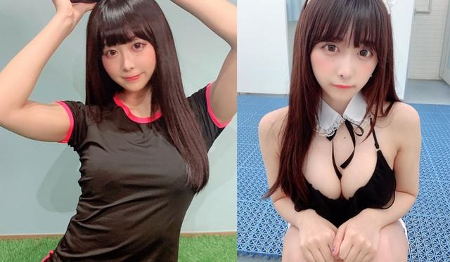 Tiếp tục là thử thách mặc và không mặc ở Nhật Bản của các nàng hot girl, bất ngờ với ngôi vị dẫn đầu gây tranh cãi - Ảnh 14.