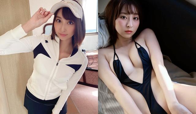 Tiếp tục là thử thách mặc và không mặc ở Nhật Bản của các nàng hot girl, bất ngờ với ngôi vị dẫn đầu gây tranh cãi - Ảnh 10.