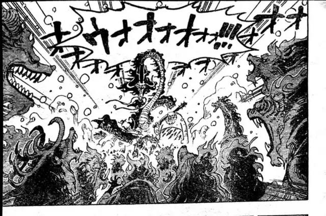 One Piece: Trăng tròn ở Wano và câu chuyện về cuộc chiến của Nguyệt Thú và Bách Thú - Ảnh 1.