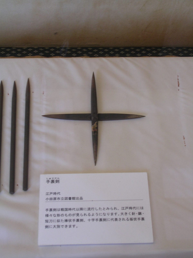 Top những điều mà bạn có thể chưa biết về Shuriken - Món vũ khí đắc lực của các ninja - Ảnh 2.