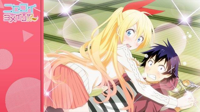 Chitoge Kirisaki rất vụng về trong tình yêu