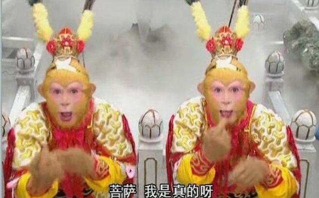 Tây du ký: Hai đại yêu quái khiến Ngộ Không bó tay, nhưng lại chỉ muốn đi thỉnh kinh chứ không ăn thịt Đường Tăng - Ảnh 2.
