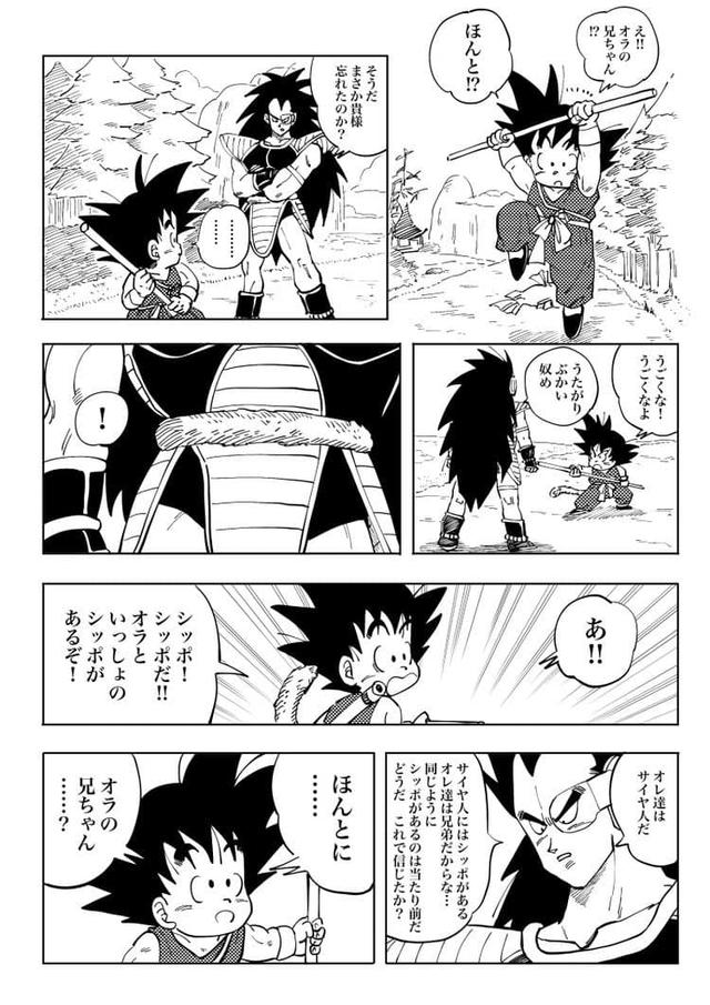 Thích thú với những giả thuyết và chi tiết hay ho không xảy ra trong Dragon Ball nhưng đã được fan made - Ảnh 1.