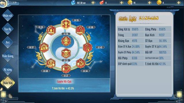 Đại gia bạo chi, cán mốc 70 triệu lực chiến ẵm trọn TOP 1 liên server, suy tôn Đệ Nhất Cao Thủ, tạc tượng vàng 999 duy nhất trong Ảnh Kiếm 3D - Ảnh 5.