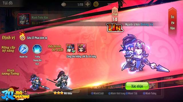 Chỉ từ chi tiết nhỏ xíu cũng biến 3Q Bá Vương trở thành tựa game Tam Quốc độc nhất vô nhị, trước sau không có đối thủ sánh bằng! - Ảnh 7.