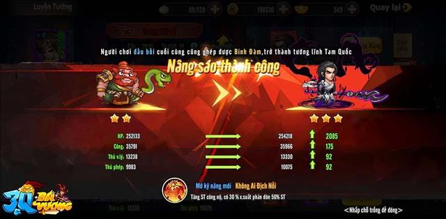Chỉ từ chi tiết nhỏ xíu cũng biến 3Q Bá Vương trở thành tựa game Tam Quốc độc nhất vô nhị, trước sau không có đối thủ sánh bằng! - Ảnh 9.