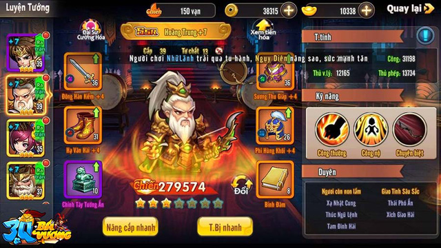 Chỉ từ chi tiết nhỏ xíu cũng biến 3Q Bá Vương trở thành tựa game Tam Quốc độc nhất vô nhị, trước sau không có đối thủ sánh bằng! - Ảnh 11.
