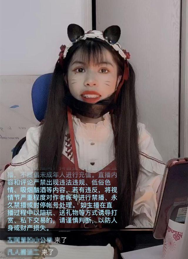 Quên tắt app làm đẹp, hot girl Trung Quốc lộ hàm răng vêu vao, mặt mũi ghồ ghề khiến fan khiếp vía - Ảnh 2.